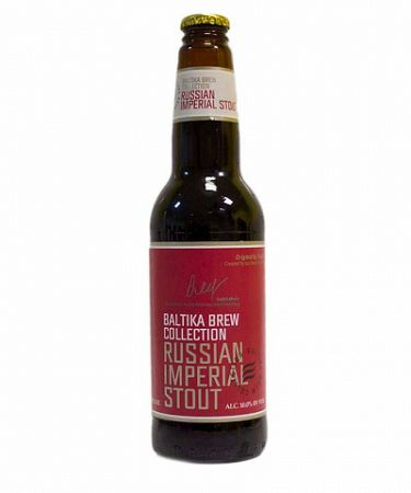 Baltika Russian Imperial Stout 0,45l (10%)